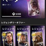 ベータ・新カード画像