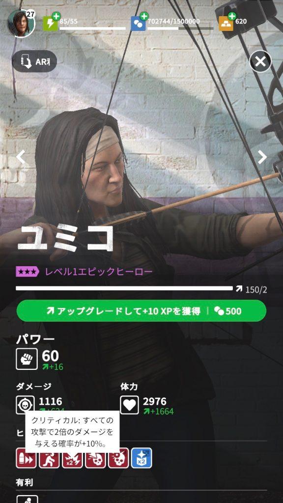 ユミコカード画像