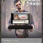 OurWorld公式フォーラム紹介画像