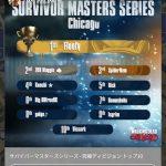 サバイバーマスターズシリーズ究極トップ10画像